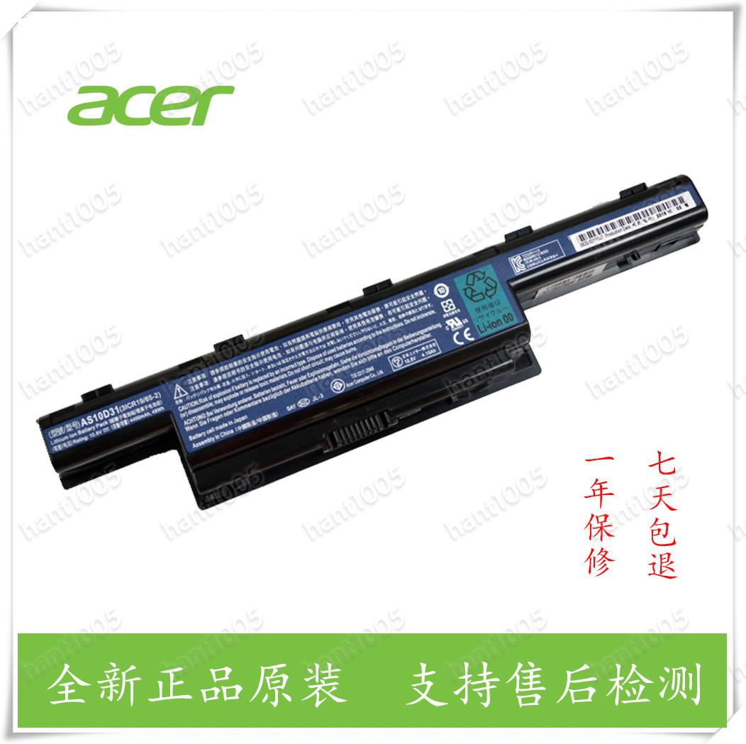 原装ACER ASPIRE 4339 4349 4352 4551 4552G 4560笔记本电脑电池