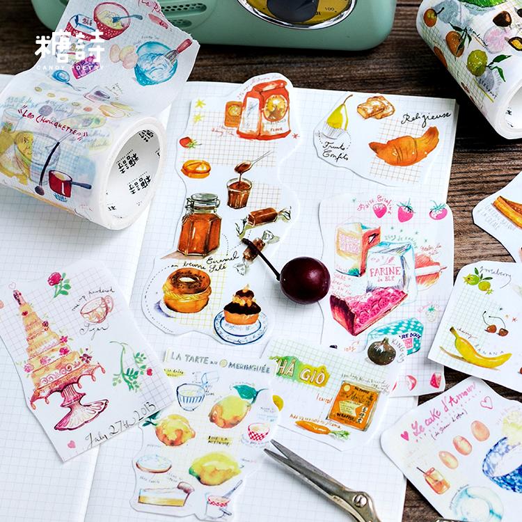 糖诗和纸胶带 美食每刻系列 手账胶带DIY装饰整卷 甜甜下午茶饮料