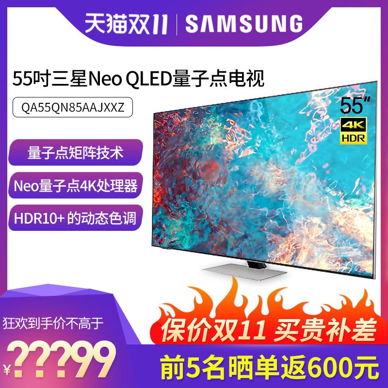 Samsung / Samsung qa55qn85aajxxz 55 inch Neo qled 4K light quality quantum dot TV