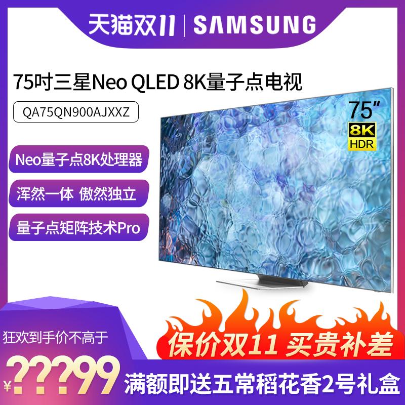 Samsung / Samsung 75 inch 8K quantum dot TV qa75qn900ajxxz smart TV