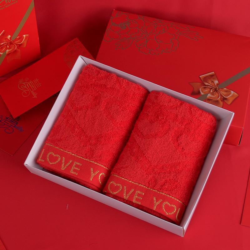 婚庆用品纯棉洗脸毛巾一对结婚回礼礼品红色喜庆情侣居家日用毛巾