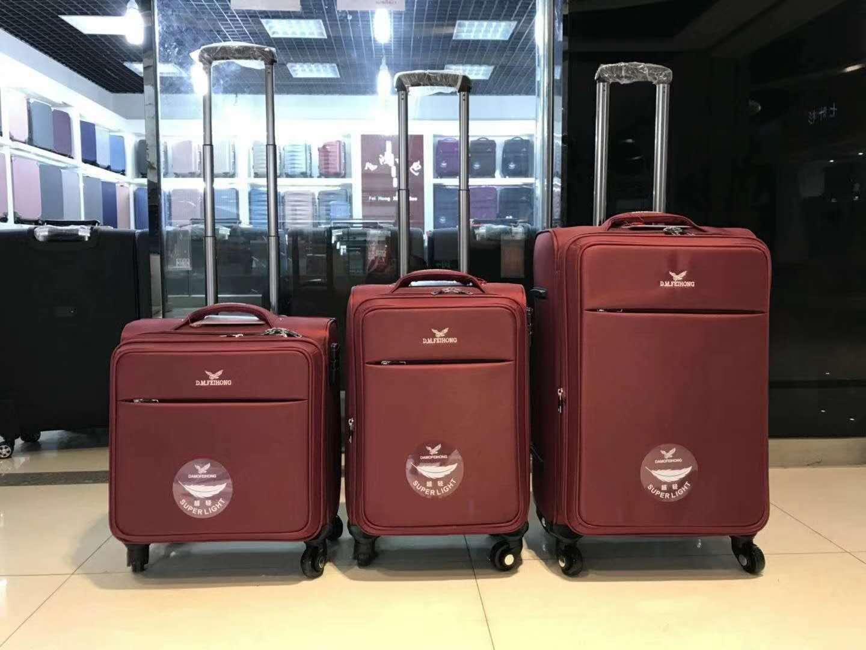 742.80元包邮高档大漠飞鸿大容量帆布20行李箱