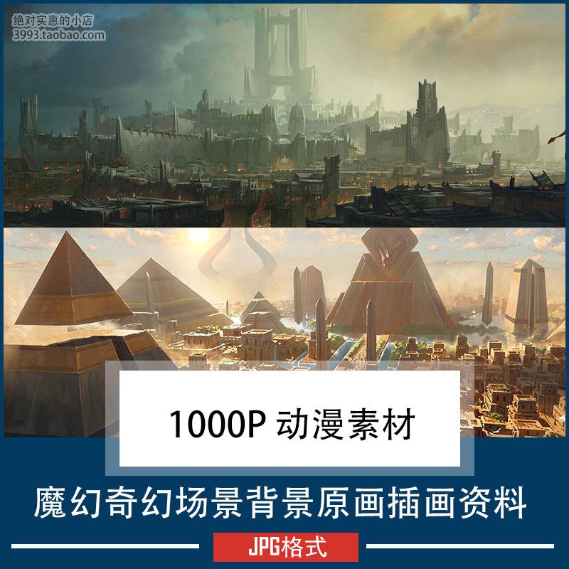 Аукцион исторических книг Артикул 600629273571