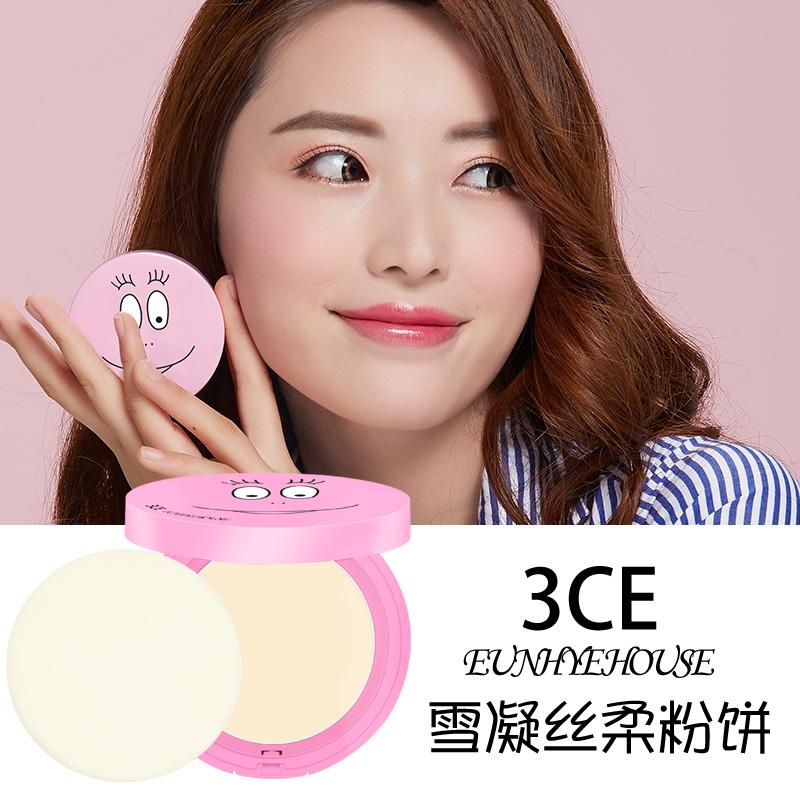 3CE Eunhye House雪凝丝柔粉饼定妆遮瑕 修颜长效控油不脱妆 正品