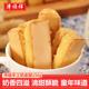 津顺祥传统奶皮酥天津特产中式糕点下午茶点心小吃手工早餐零食品