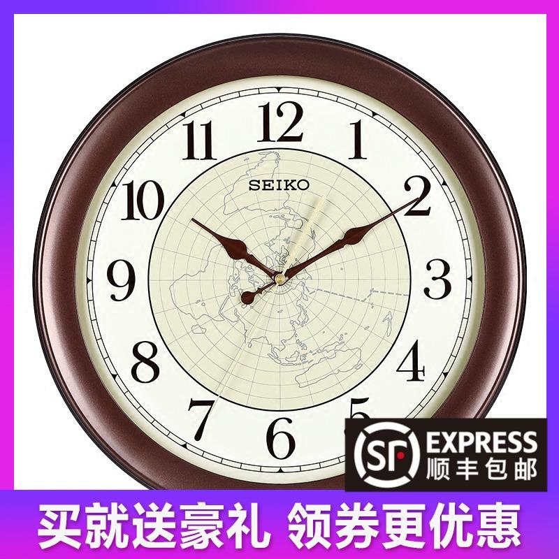 Часы на стену Артикул 564313399195