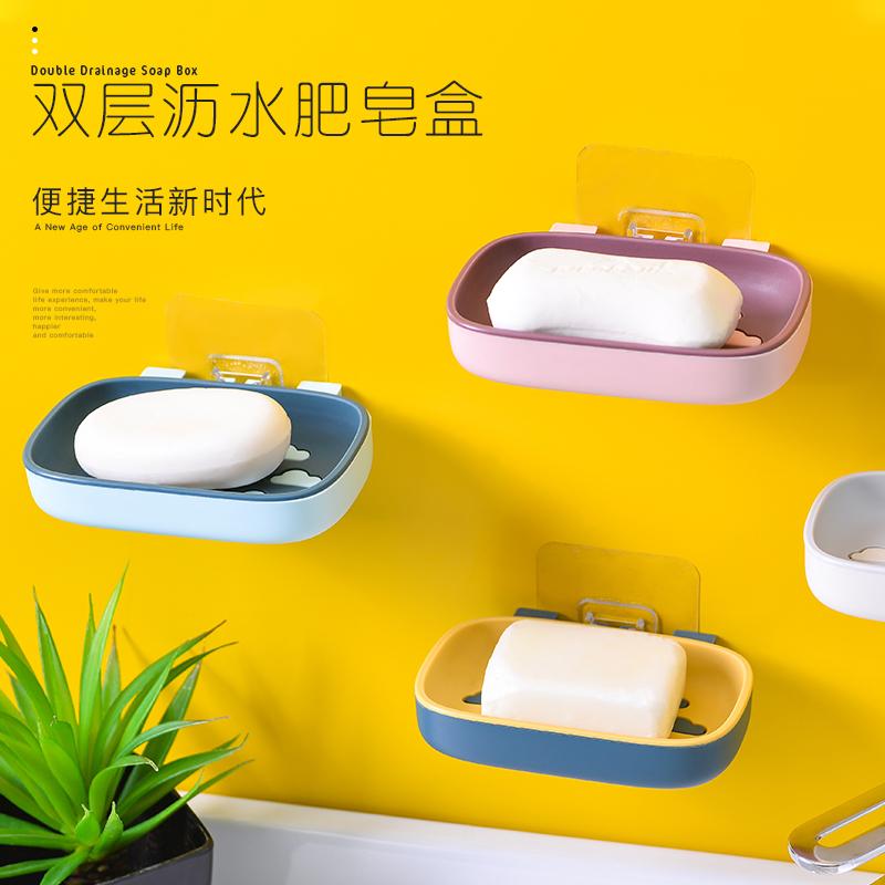 卫生间肥皂架吸盘壁挂式双层置物架(用3元券)