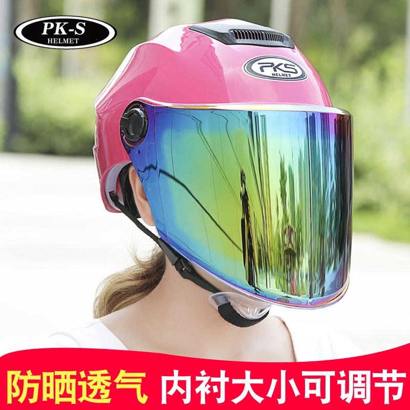 电动车头盔男女夏季半盔防晒防紫外线轻便半覆式安全帽