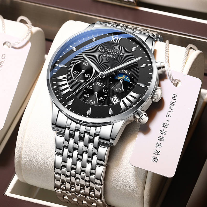 2020 new mens watch automatic mechanical watch authentic fashion Korean refined steel watch waterproof boutique watch for men