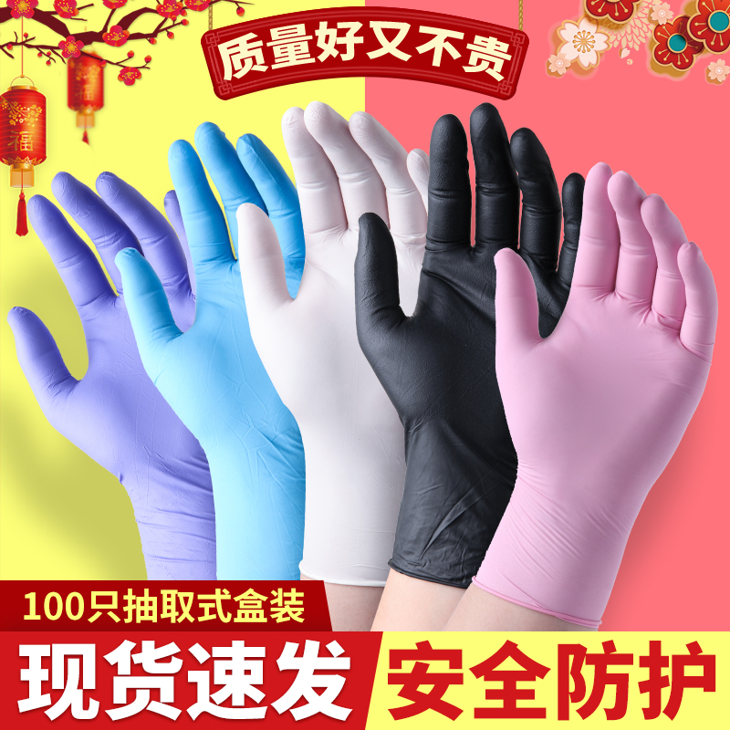 Disposable gloves female latex rubber thickened waterproof special ultra thin rubber labor protection Dingqing wear resistant TATTOO BLACK