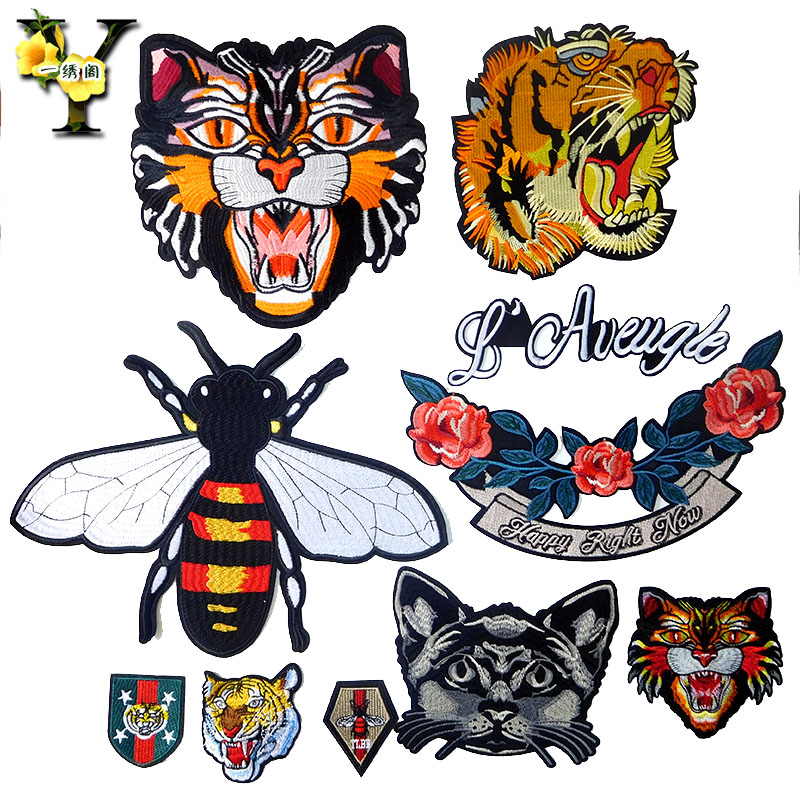 Domineering tiger head embroidered cloth patch coat denim large patch embroidery patch luxury repair mending hole decoration