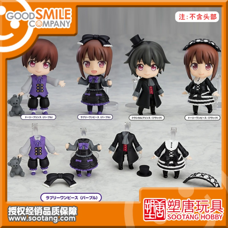 GSC clay body parts more Gothic Lolita replacement body [in stock]