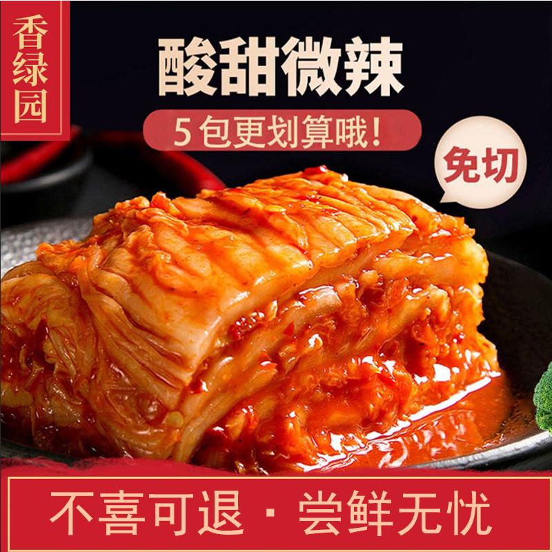 东北朝鲜韩国泡菜正宗辣白菜韩式酸辣开味下饭菜开胃菜咸菜榨菜酱