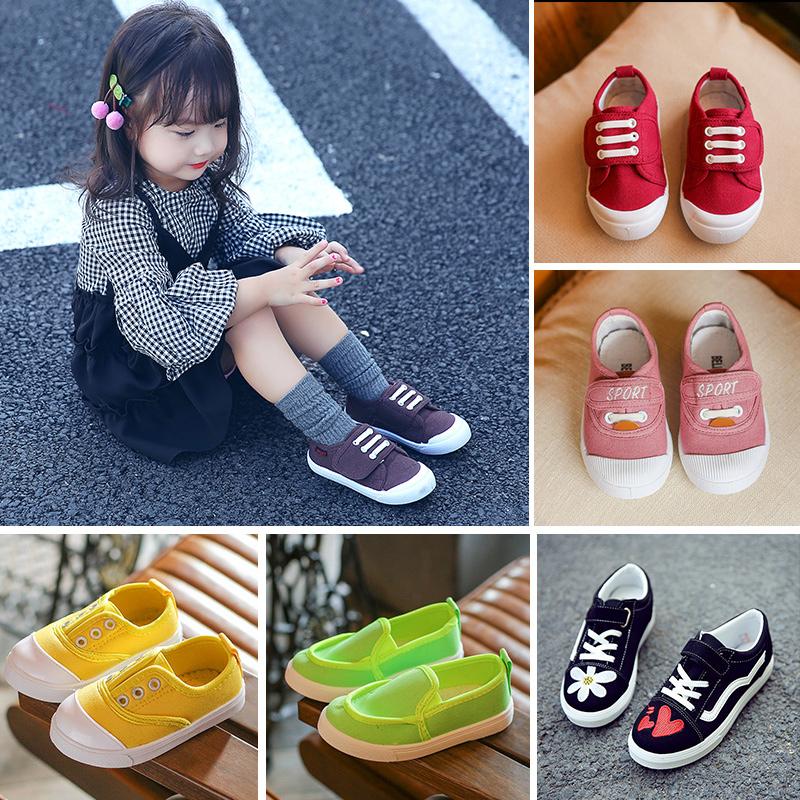2018秋季新款儿童韩版帆布鞋男童布鞋女童休闲小白鞋学生透气网鞋