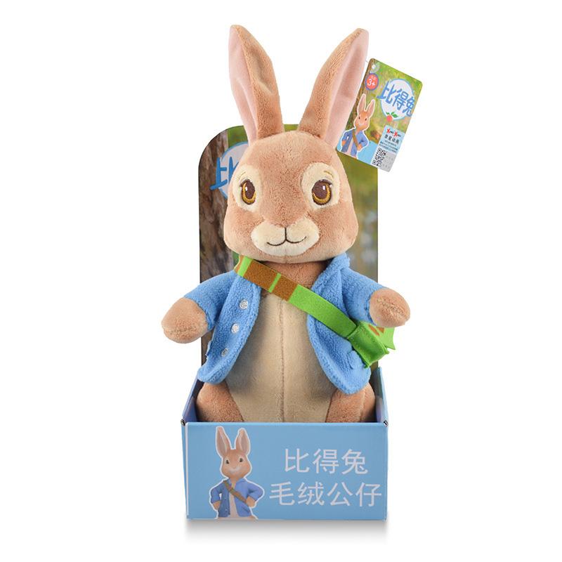 正版英国Peter Rabbit彼得兔毛绒玩具比得兔子公仔玩偶包包挂件女