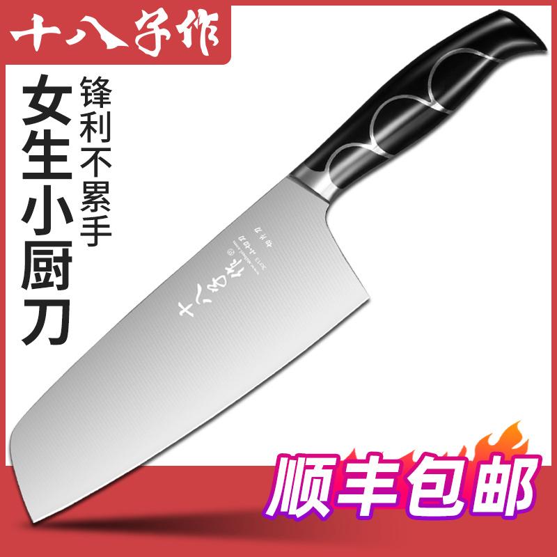 Кухонные ножи Артикул 561991584209