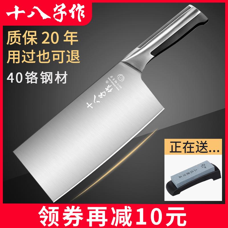 Кухонные ножи для измельчения продуктов Артикул 588187009671