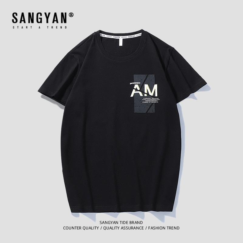 Summer mens short sleeve T-shirt loose and versatile half sleeve T-shirt 2021 new trend printing Hong Kong Style thin top