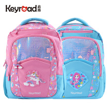 Qilu stationery primary school students schoolbag female 6-12 years old children schoolbag girl 3-6 years old Backpack