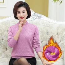 妈妈装秋冬半高领毛衣50-60岁中老年女装加绒打底衫宽松大码上衣