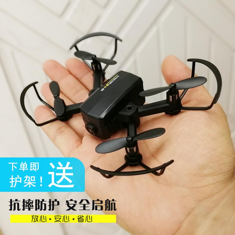 折叠无人机小型航拍高清专业玩具满125.00元可用1元优惠券