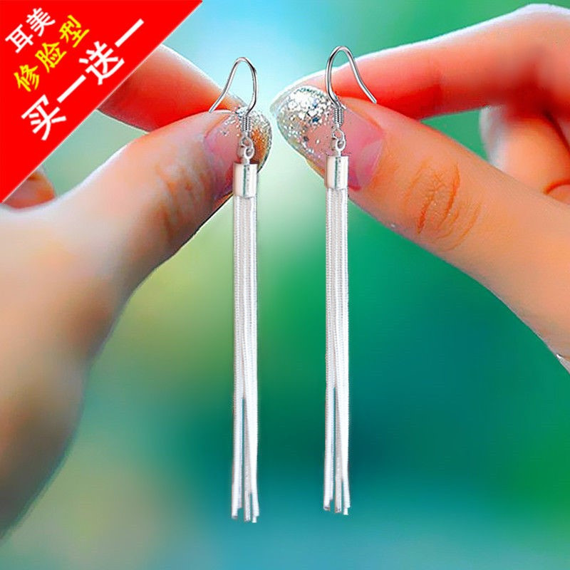Earrings female 2021 new changliusu ear line temperament Korean personality net red pure silver ear nail earrings earrings fashion