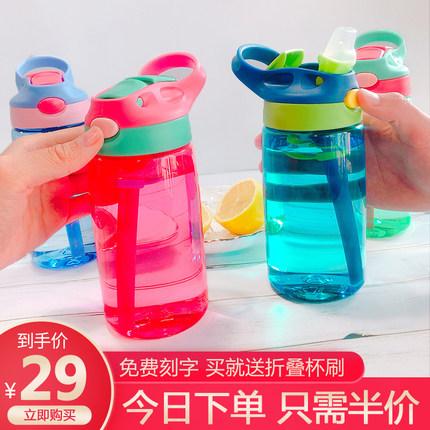 夏季吸管小学生可爱水壶水杯
