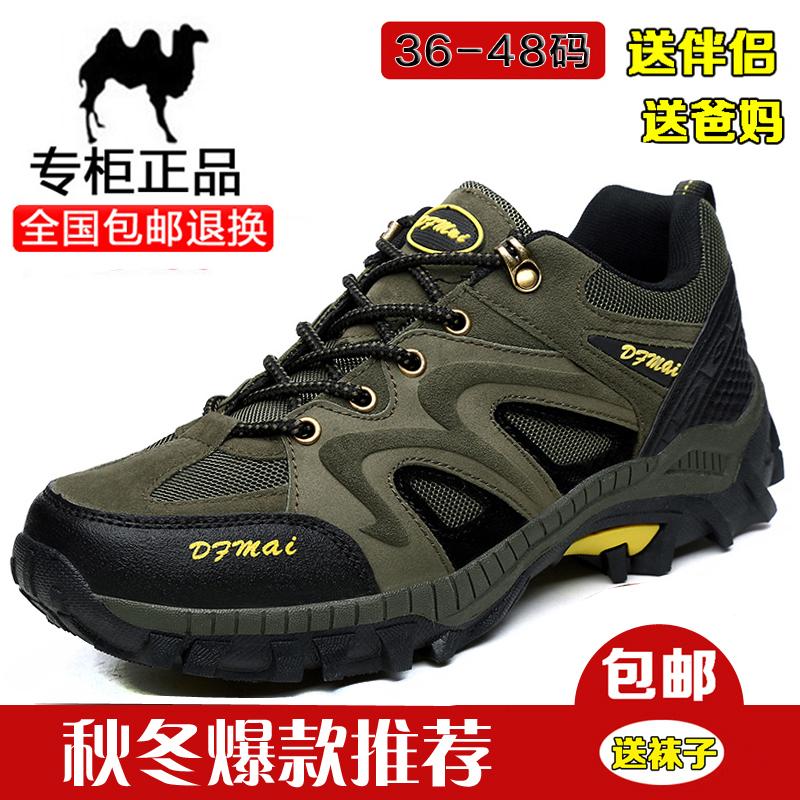 Осень восхождение обувной мужчина на открытом воздухе обувной скольжение только обувь зимний с дополнительным слоем пуха мокасины случайный спортивной обуви путешествие обувной мужская обувь