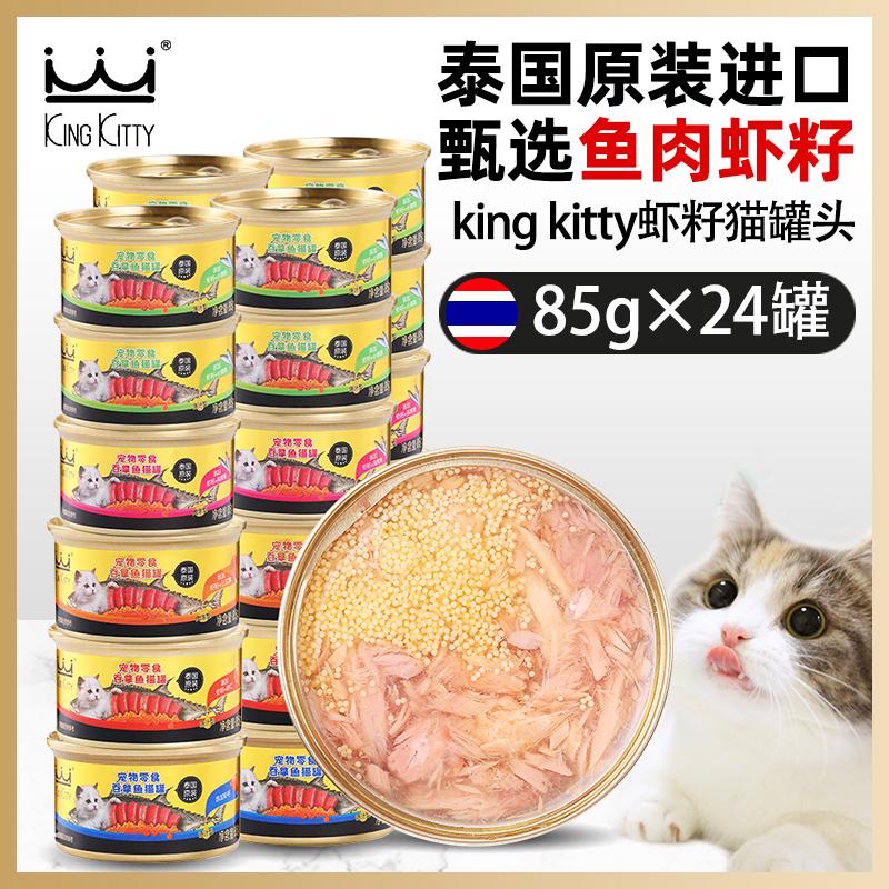 Консервированная еда для кошек Артикул 618550682823