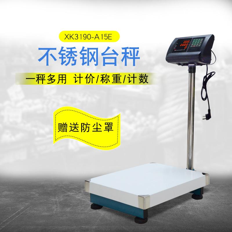 耀华XK3190-A15高精度工业计重计数价台秤300公斤称重电子称100kg