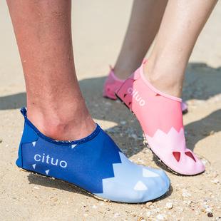 游泳池防滑鞋旅行海边沙滩鞋女防割潜水袜速干浮潜涉水赶海专用鞋