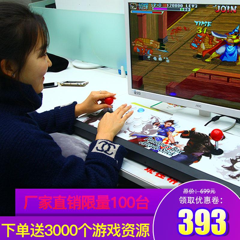 家用摇杆街机游戏机3D月光宝盒高6S格斗机双人投币家用一体小大型