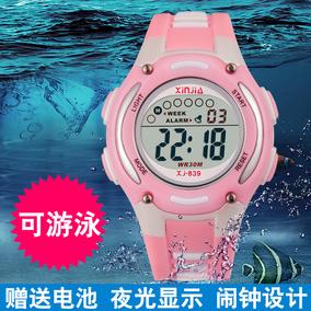 信佳儿童手表女孩男孩防水电子表