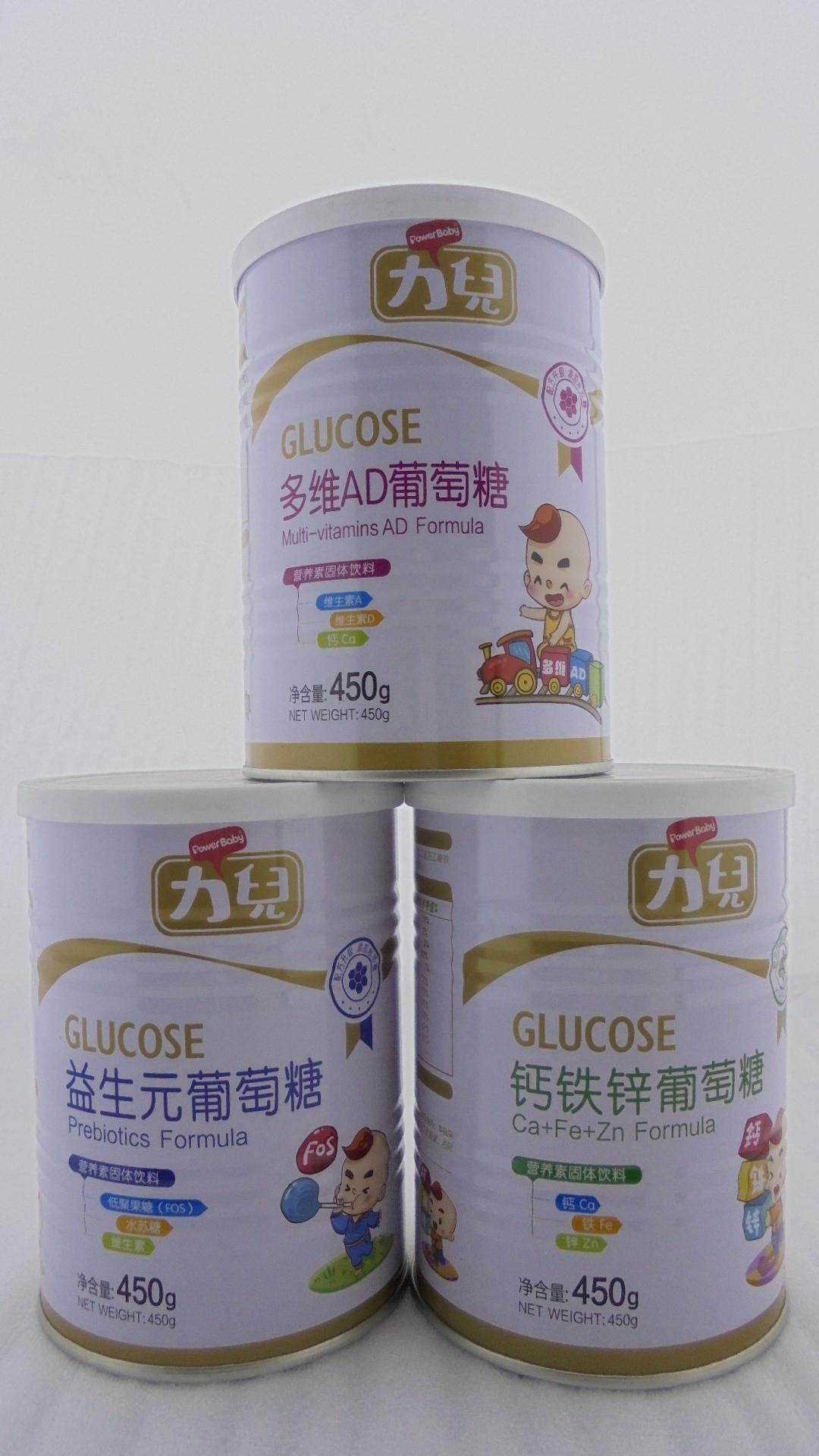 力儿婴幼儿清清宝葡萄糖辅食450g3种口味罐装营养素固体饮料
