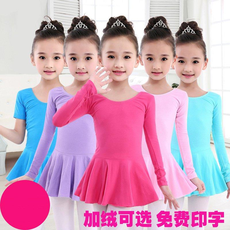 幼儿童跳舞蹈服装练功服4女孩宝5长6长袖7芭蕾裙8连体9开档3-17岁