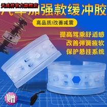 避震胶弹簧垫缓冲器减震胶减震胶弹簧缓冲胶垫汽车缓冲胶减震胶