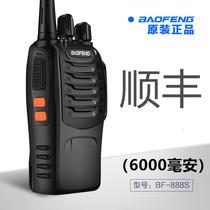 自驾升级版6100LTLT6100plus民用手台对讲机6100PLUSLT灵通