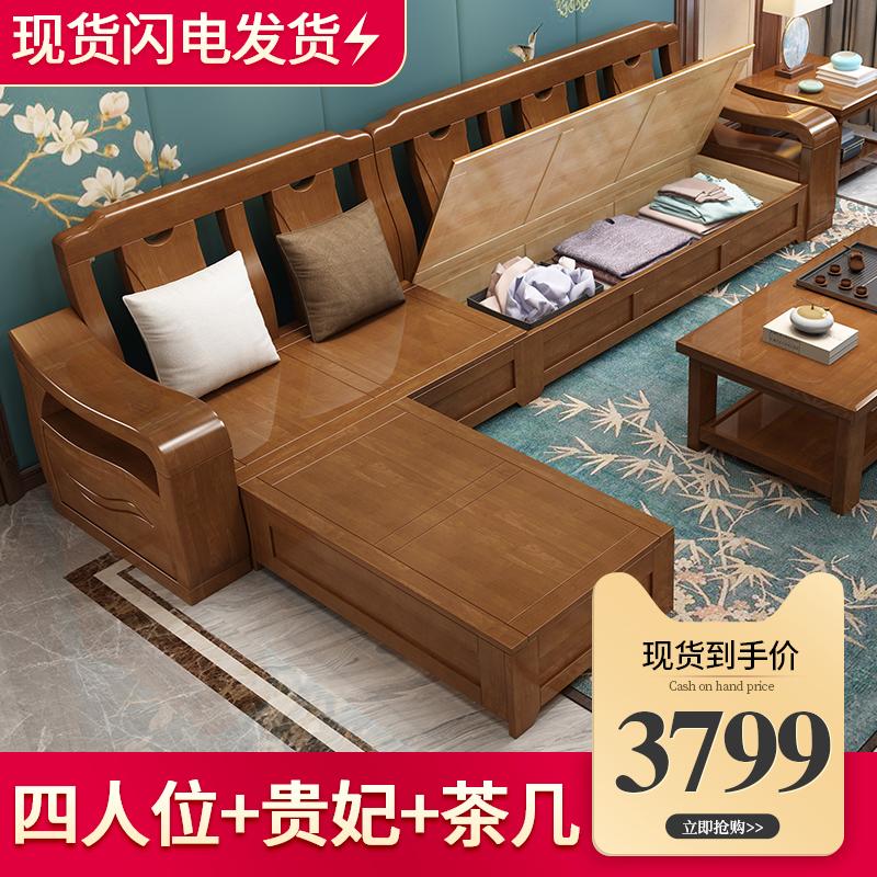 新中式冬夏两用大小户型实木沙发券后1480.00元