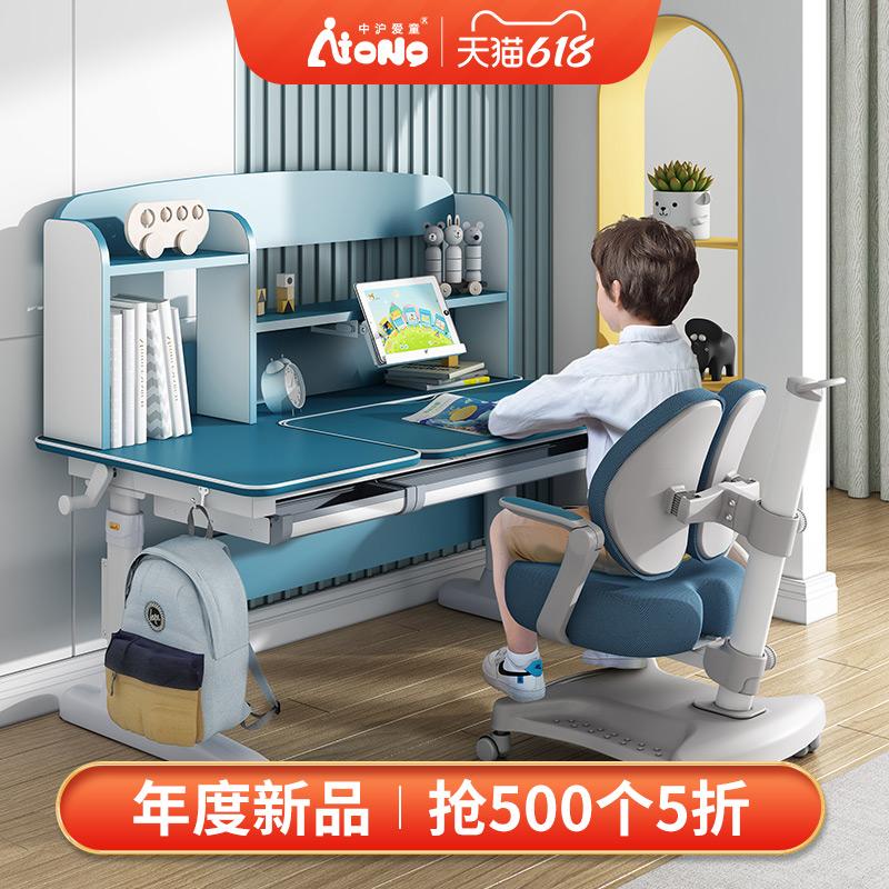 新品儿童书桌写字桌家用可升降课桌椅小学生孩子实木儿童学习桌