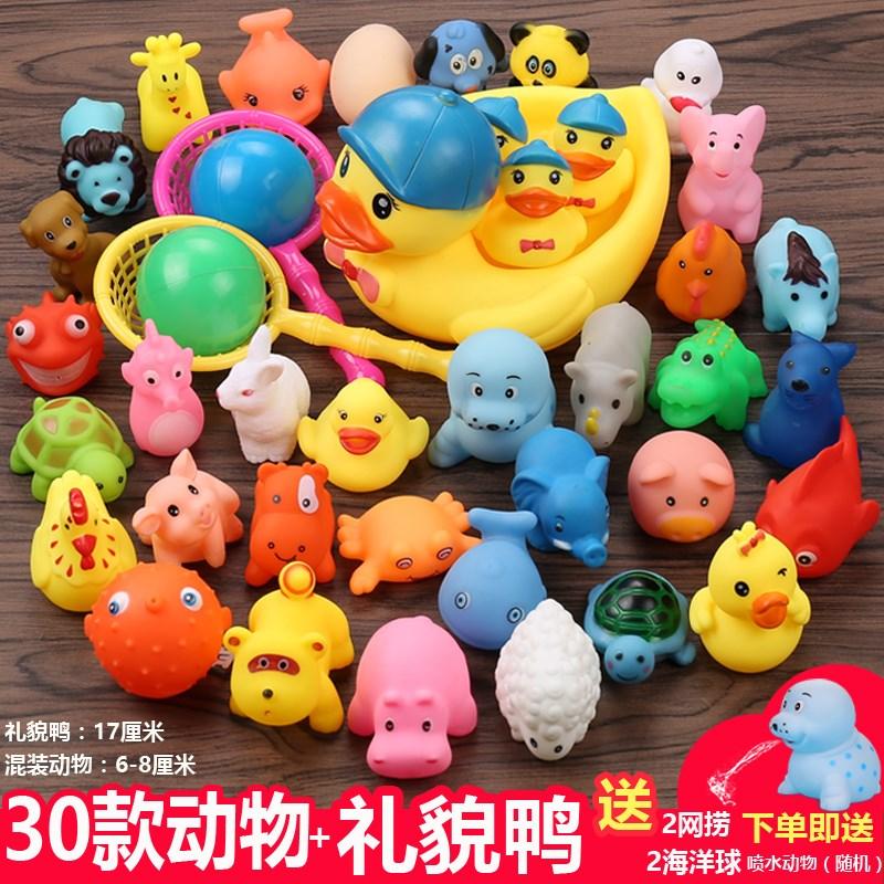 母子戏水鸭儿童宝宝洗澡戏水玩具搪胶鸭会叫的鸭子捏捏叫BB叫黄鸭