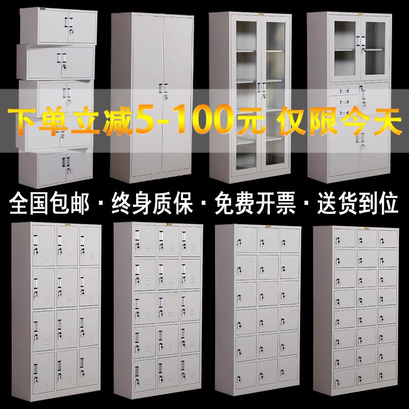 加厚鋼製辦公文件櫃鐵皮櫃a4檔案資料櫃書櫃帶鎖更衣櫃儲物櫃鞋櫃
