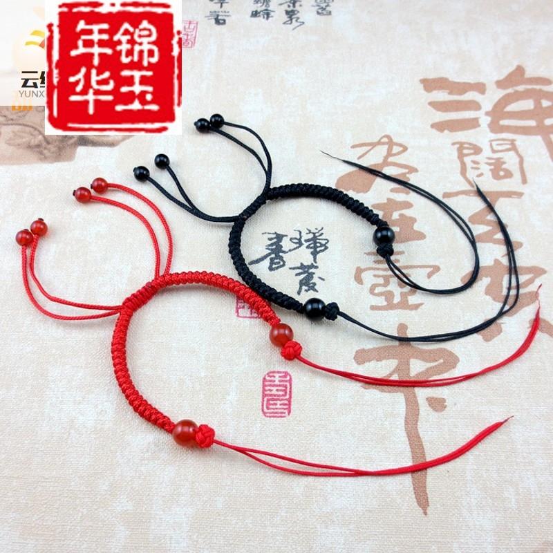 配饰手工手绳绳编材料编织半成品20diy专用2手链串珠条红绳(包