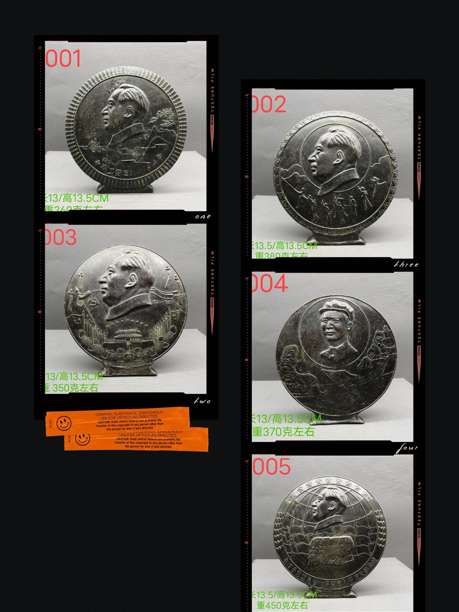 Коллекции китайской партии Артикул 645408194557