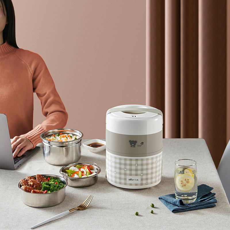 小熊电热饭盒智能预约定时三层可插电便携保温抽真空蒸煮饭加热器