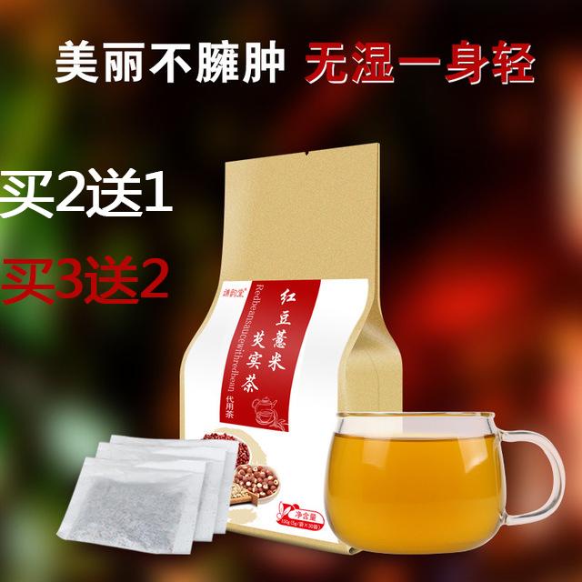 谯韵堂红豆薏米祛湿茶茶去湿芡实限时秒杀