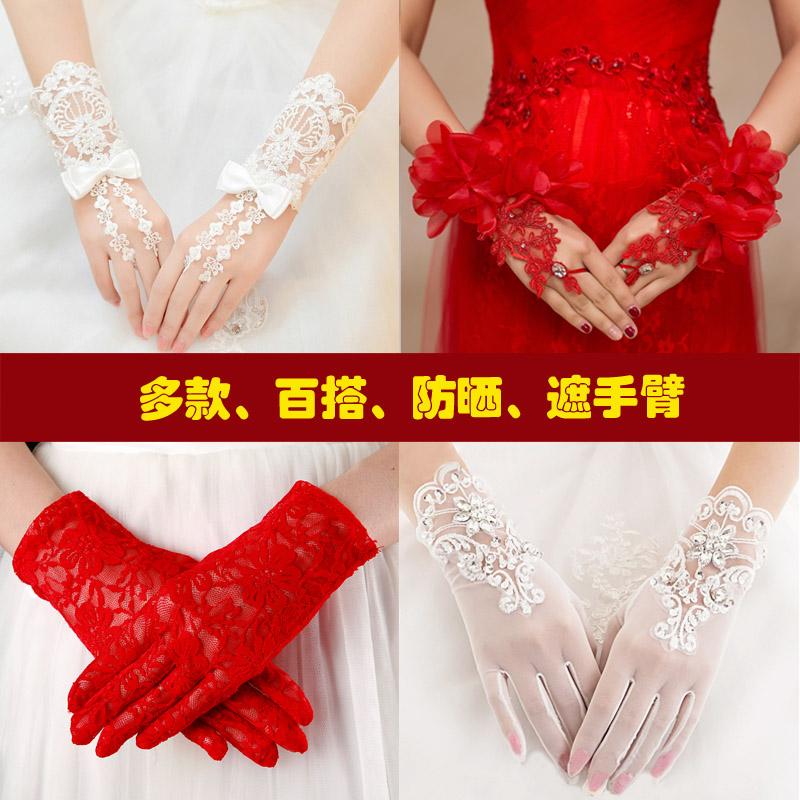 Корейский кружево невеста свадьба перчатки красный пирсинг длинный короткий модель выйти замуж солнцезащитный крем женщина перчатки простой весна , осень, зима сезон