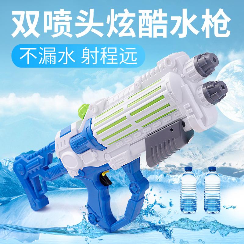 儿童水枪大容量高压男孩呲水枪夏天小号戏水次抽拉超大滋太空玩具(用26.9元券)