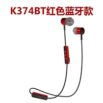 AKG Love technology K374BT in-ear wireless Bluetooth wire control HiFi earplugs mobile general headphone headset