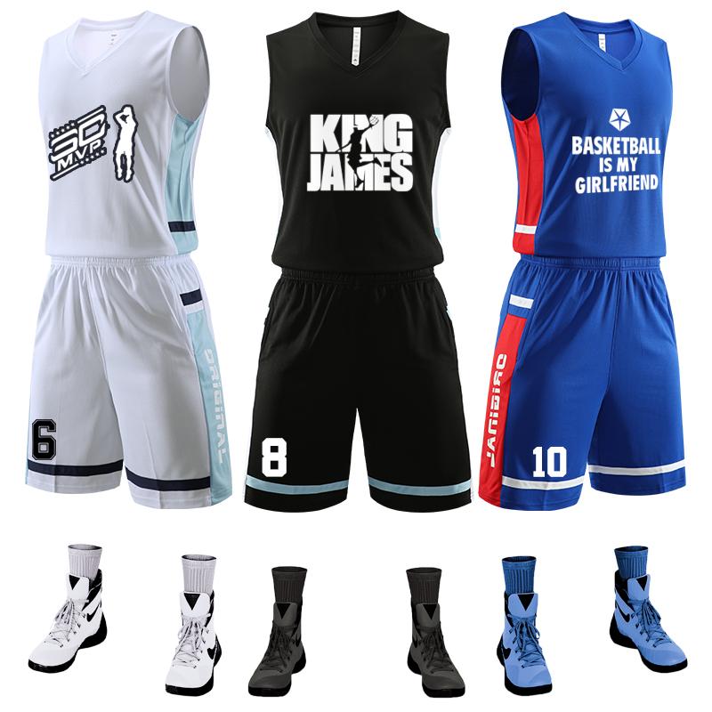 篮球服套装男女比赛训练印号队服