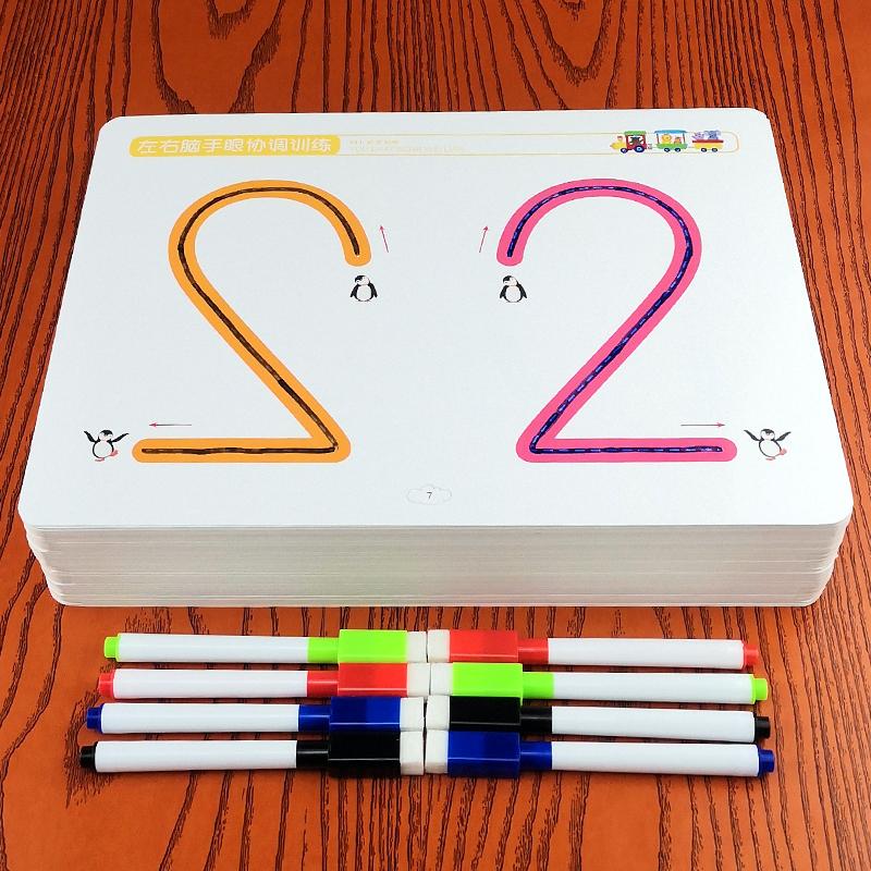 幼儿控笔训练卡幼儿园精细动作教具儿童专注力玩具早教卡益智运笔